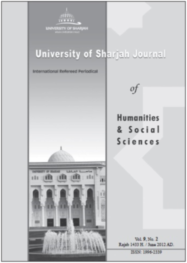 Journal Collections